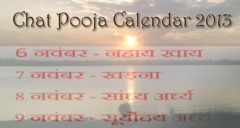 Chat Pooja Calendar 2013